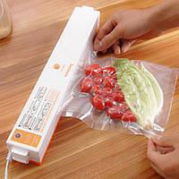 Бытовой вакуумный упаковщик автоматический Freshpack PRO