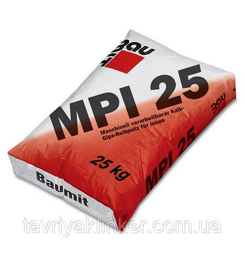 Цементно-известковая штукатурка MPI-25 для внутренних работ, 25 кг