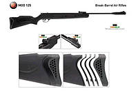 Винтовка пневматическая Hatsan MOD 125 SAS Quattro Trigger, предохранитель, прицельная мушка, калибр 4,5 мм