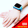 Детские GPS часы-телефон Smart baby watch Q60