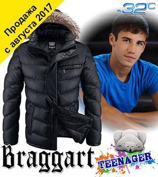 Подростковые укороченные куртки оптом, фото 2