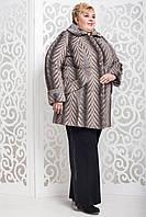 Женское пальто больших размеров ГАЛИЯ зимнее утепленное  р. 62-78
