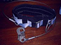 Пояс предохранительный ПБ1-м с металлическим троссом, фото 1
