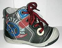 Ботинки для мальчика Солнце 1238-1