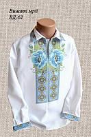 Детская заготовка сорочки для мальчика ВД-62