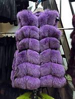 Стильная женская жилетка мех натуральный финский песец, цвет фиолетовый