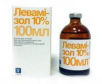 Левамизол, 100 мл Invesa