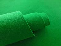 Фетр корейский мягкий, 1.2 мм, 20x30 см, ЗЕЛЕНЫЙ, фото 1