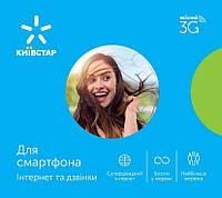 Продам красивый номер МТС, Лайф, Киевстар, Vodafone
