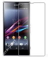 Стекло защитное для Sony Xperia Z/ C6602/ C6603