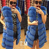 Красивая удлиненная женская жилетка мех натуральный финский песец, цвет синий