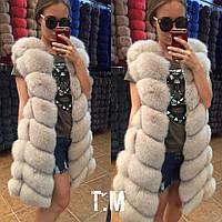 Красивая удлиненная женская жилетка мех натуральный финский песец, цвет бежевый