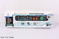 Синтезатор детский с радио