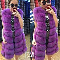 Красивая удлиненная женская жилетка мех натуральный финский песец, цвет фиолетовый