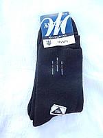Носки мужские Житомир, размер 44-45 DI NM-0055-001 / купить мужские носки оптом оптом