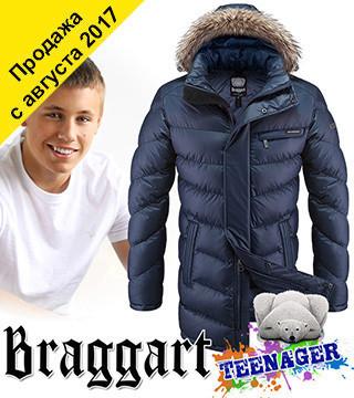 Подростковые комфортные куртки