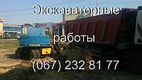 Разработка грунта (067) 409 30 70