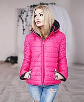 Женская курточка love с капюшоном на синтепоне розовая, фото 1