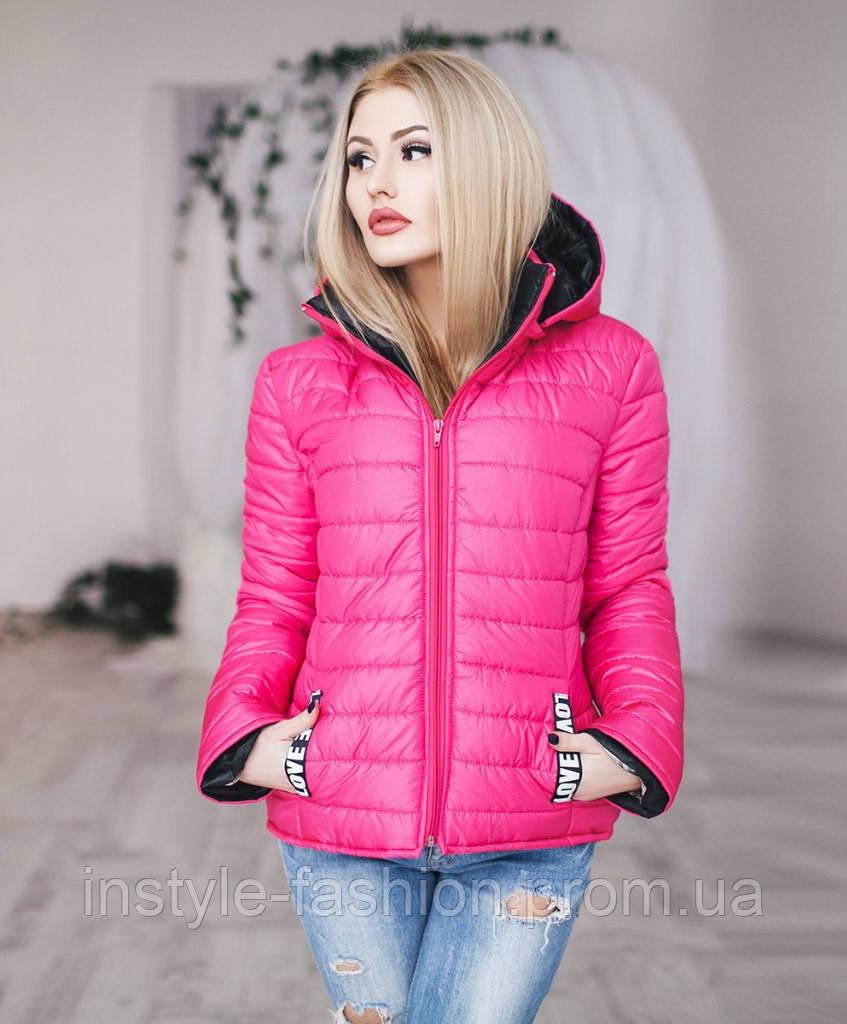 Женская курточка love с капюшоном на синтепоне розовая