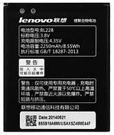 АКБ Lenovo BL228 (A360T) 2250 mAh