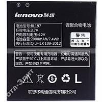 АКБ Lenovo BL197 A798/ A800/ A820/ S720/ S889/S899