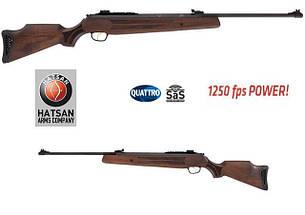 Пневматическое оружие. Пневматическая винтовка Hatsan 135, класса Magnum. Однозарядная винтовка, фото 2