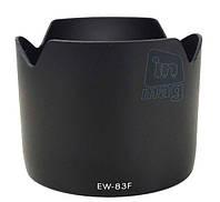 Бленда EW-83F Flocking для Canon EF 24-70mm f/2.8L USM.