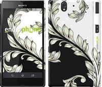 "Чехол на Sony Xperia C3 White and black 1 ""2805u-171"""
