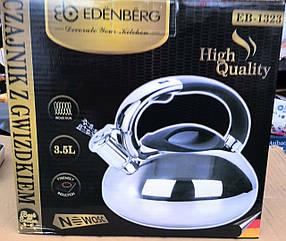 Чайник EDENBERG EB-1323 3.5 л