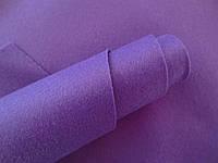 Фетр корейский мягкий, 1.2 мм, 20x30 см, НАСЫЩЕННО-ФИОЛЕТОВЫЙ