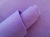 Фетр корейский мягкий, 1.2 мм, 20x30 см, СИРЕНЕВЫЙ, фото 1