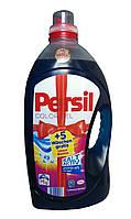 Гель для стирки Persil Color Gel (Henkel оригинал Германия)- 5.11л.