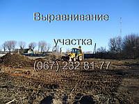 Выравнивание участка (067) 409 30 70
