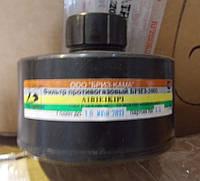 Фильтрующая коробка к противогазу БРИЗ-3001 А1В1Е1К1Р1