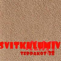 Ковролин SPINTA терракотовый 38
