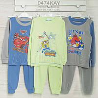 Пижама на мальчика 2-3-4года, 2203ино хлопок-интерлок, в наличии 98,104,110  Рост