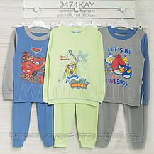 Пижамы детские 98см,  хлопок-интерлок, 2203ино. В наличии 98,104,110  Рост, фото 3