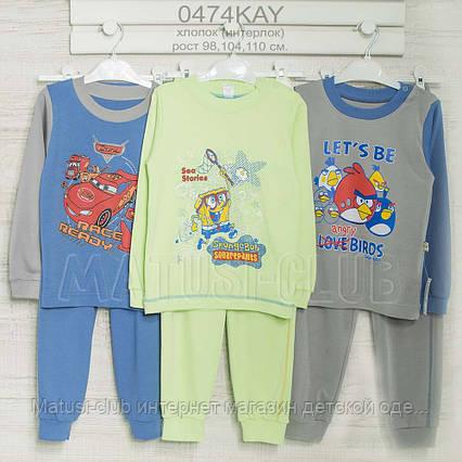 Пижама на мальчика на 3 или 2-4года, хлопок-интерлок 2203ино , в наличии 98,104,110  Рост, фото 2