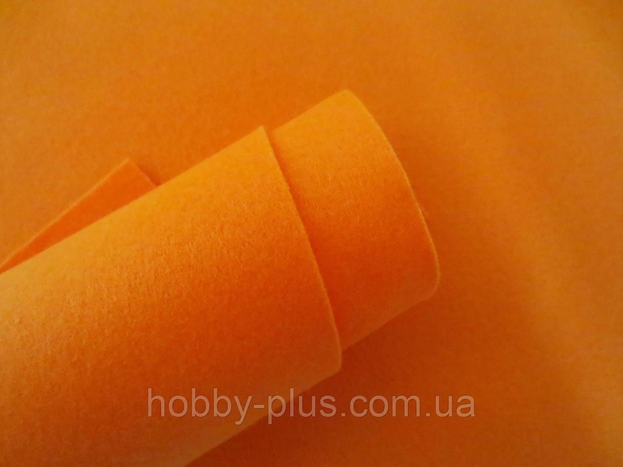 Фетр корейский мягкий, 1.2 мм, 20x30 см, ОРАНЖЕВЫЙ