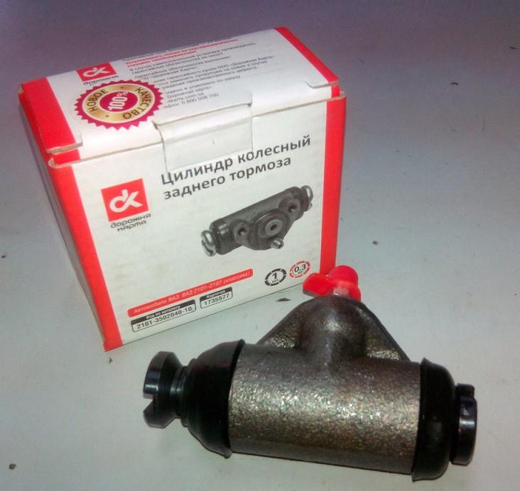 Цилиндр задний тормозной ВАЗ 2101 2102 2103 2106 Нива 2121 2101-3502040-10 ДК