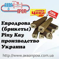 Евродрова (брикеты) Piny Kay