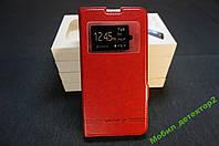 Чехол книжка Microsoft (Nokia) Lumia 640 / 640LTE Бесплатная доставка цвет красный