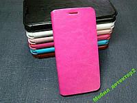 Чехол книжка для Lenovo A2010 A2580 A2860 розовый