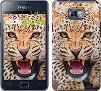 "Чехол на Samsung Galaxy S2 i9100 Леопард ""846c-14"""