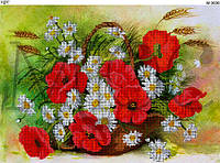 Схема для вышивки бисером Полевые цветы