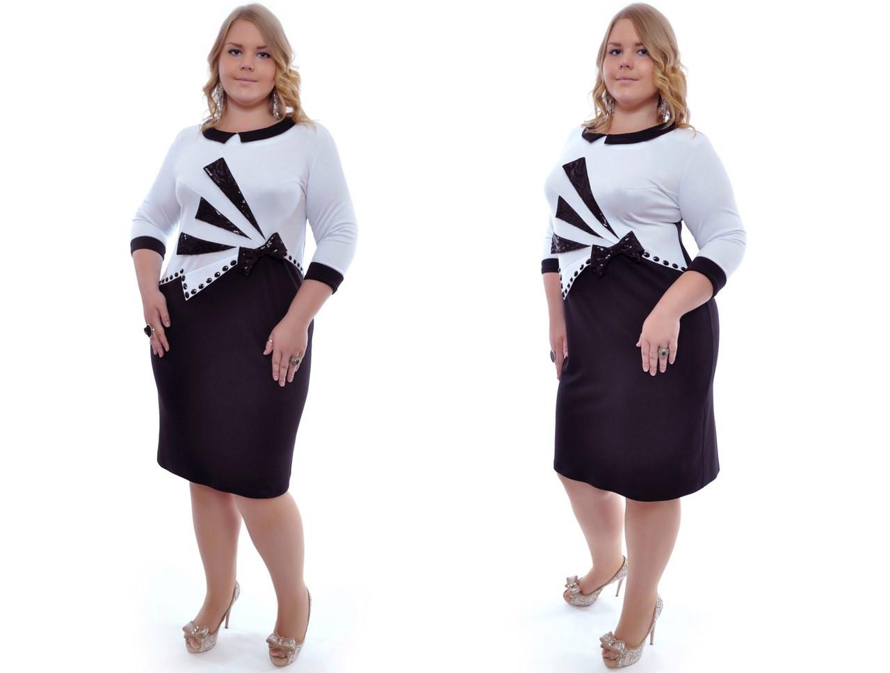 Элегантное Женское Платье Купить