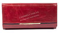 Оригинальный женский классический кожаный кошелек высокого качества SALFEITE art. 2536T-12-D65 красн