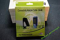 USB Дата кабель Nokia CA-60 (2220/2720)