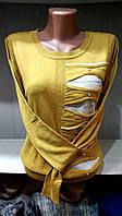 Кофта женская трикотажная с надрезами