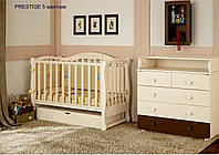 Кроватка детская Prestige 5 с комодом пеленатором VIP